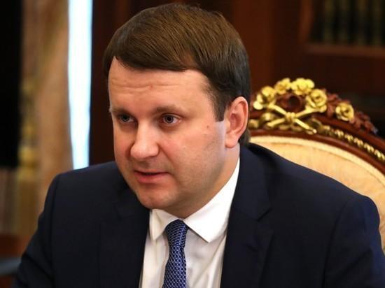 Орешкин: Россия ведет тайные переговоры о продаже госкомпаний иностранцам
