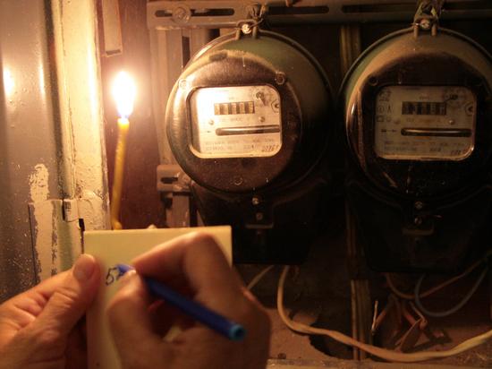 Кабмин передумал менять энерготарифы для населения