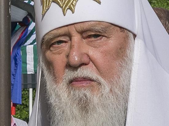 Киевский патриарх Филарет потребовал искоренить новую Православную церковь Украины