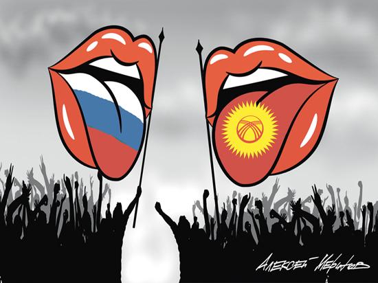 Киргизские националисты потребовали лишить русский язык статуса официального