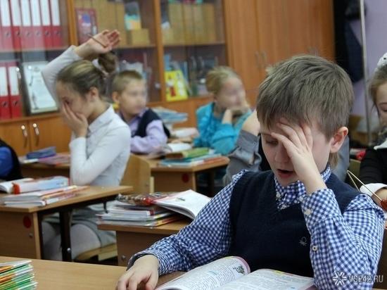 Ученики сельских кузбасских школ падают в голодные обмороки
