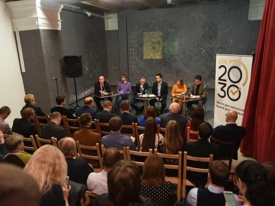Первое заседание дискуссионного клуба «2030» прошло в Алтайском крае