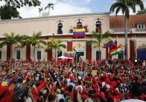Официальный представитель МИД России Мария Захарова прокомментировала государственный переворот в Венесуэле