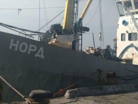 Украина в третий раз попытается продать крымское судно