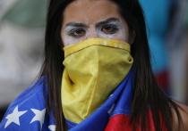 Российские власти внимательно следят за развитием ситуации в Боливарианской Республике Венесуэла