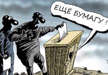 8 глав сел Икрянинского района просят губернатора обратить внимание на праймериз ЕР