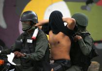 В Венесуэле сложилась революционная ситуация — начался переворот