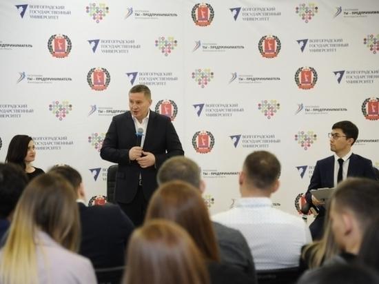 Бочаров представил проект развития молодежного бизнеса на десятилетия