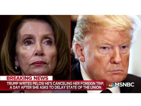 Пока неясно, выступит ли Трамп в Конгрессе