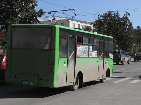 На девяти маршрутах автобусов Кургана подорожает проезд