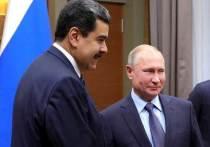 В ходе телефонного разговора президента РФ Владимира Путина и его венесуэльского коллеги Николаса Мадуро вопрос вероятной финансовой или военной помощи Боливарианской Республике Венесуэла не обсуждался