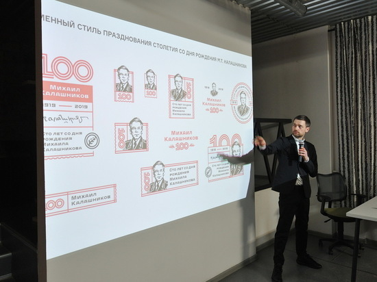 Проект реновации Главного корпуса оружейного завода в Ижевске подготовят к сентябрю