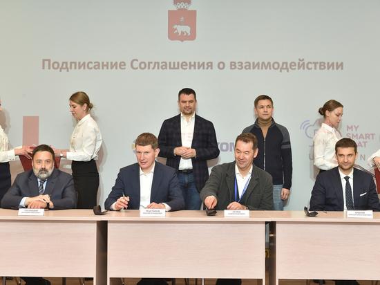 «Умный город»: проект «КОРТРОСа» в центре Перми стал пилотной площадкой для реализации уникальной цифровой технологии