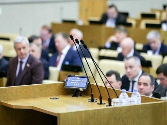 Депутат Госдумы предложил коллегам умереть