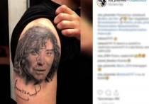 Валерий Леонтьев стал татуировкой