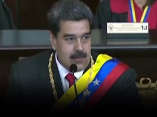 Reuters: Мадуро охраняют ЧВК из России