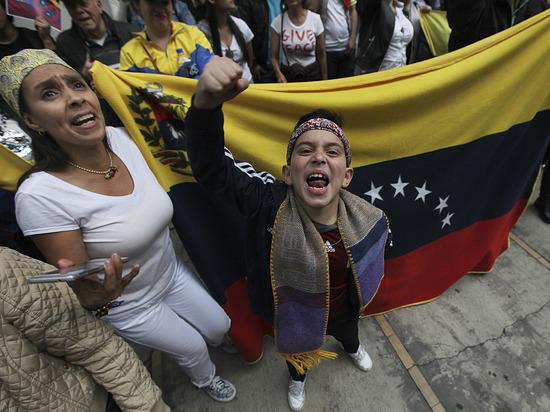 Гуаидо назвал защитой отказ Англии возвращать Мадуро $1,2 миллиарда золотом