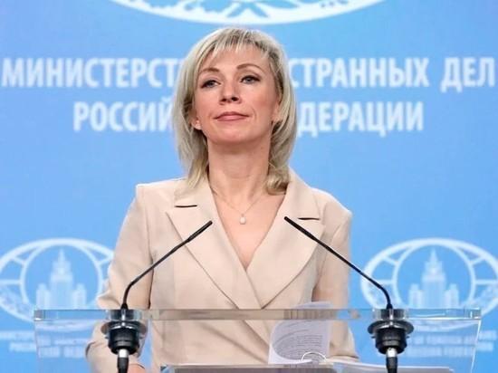 И вот вступает хор: Захарова высмеяла Европу за угрозы Венесуэле