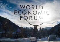 Экономический форум в Давосе поставил два вопроса: Орешкин ответил