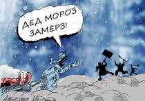 Балаклавы в морозную погоду: в Москву возвращается странная мода