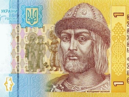 Нацбанк Украины начал продавать гривны рулонами
