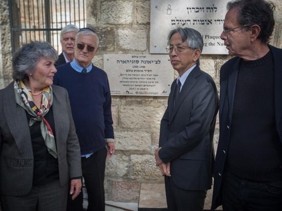 В Иерусалиме почтили память Тиунэ Сугихары