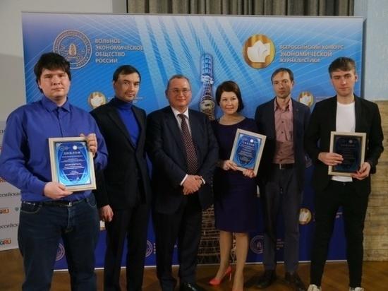 Корреспондент «МК-Урал» вошел в число лауреатов Всероссийского конкурса экономической журналистики