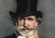 Работая над своими последними операми — «Отелло» и «Фальстаф», великий композитор Джузеппе Верди отложил сотни музыкальных страниц в сундук, сопроводив их кратким наказом — «Сжечь»
