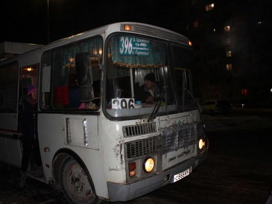 «Они всем недовольны»: курганские журналисты и блогеры проверили работу общественного транспорта