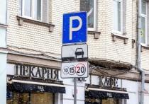 Выиграть сразу десяток дел против столичных парковщиков удалось московскому водителю