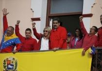 В среду, 30 января, в столице Венесуэлы Каракасе будет жарко
