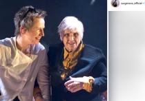 Певица поздравила маму с днем рождения в соцсетях