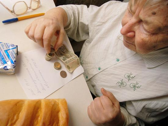 В Ульяновской области начинается массовое сокращение… бедняков