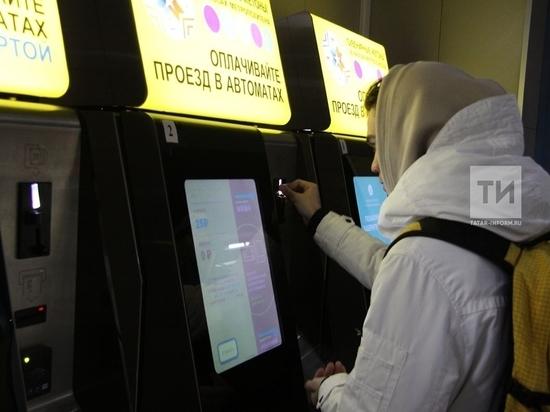 Студентам Казани увеличат транспортный грант вдвое