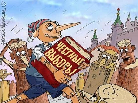 Федеральная ЕР вмешалась в скандал вокруг Икрянинского района