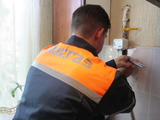 В Россиивведут административную ответственность за неустановку счетчиков газа