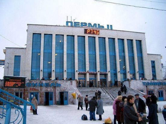 «Не повторяйте ошибки магнитогорцев»: в Перми провели массовую эвакуацию