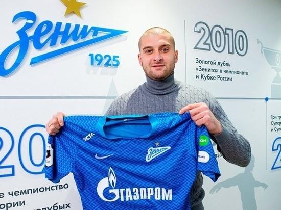 Украинскому футболисту устроили травлю из-за перехода в «Зенит»