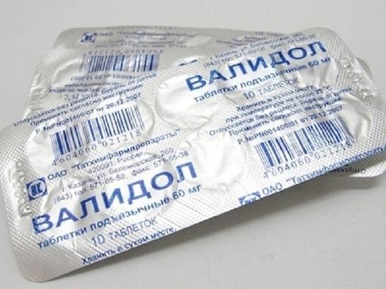 В Томске валидол подорожал на 300 %