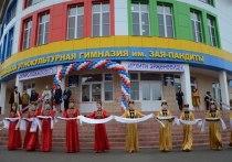 Как в Калмыкии нагрели руки на строительстве этнокультурной гимназии