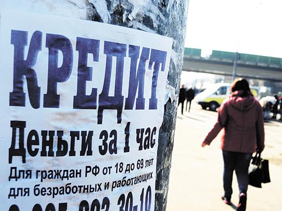 Закредитованность граждан России бьёт все рекорды— LeFigaro