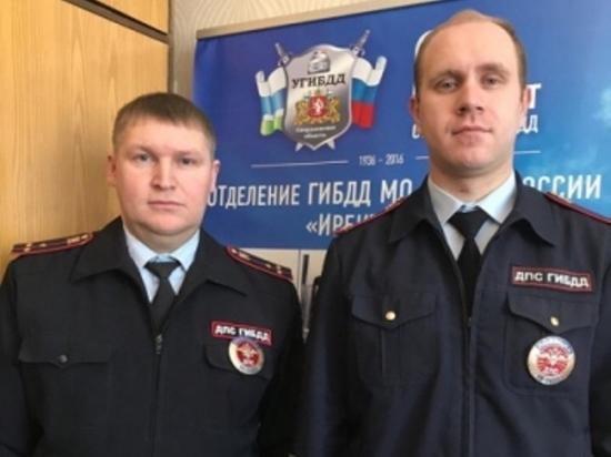 В Ирбите полицейские спасли пенсионера на пожаре