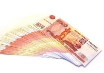 Югорчанин перевел четверть миллиона рублей «сотруднице Минфина РФ»