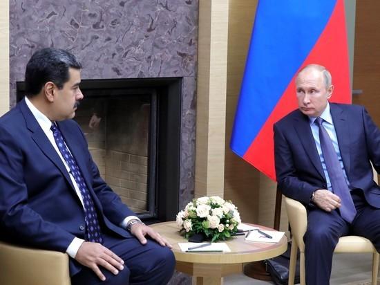 Мадуро поблагодарил Путина за военную помощь Венесуэле