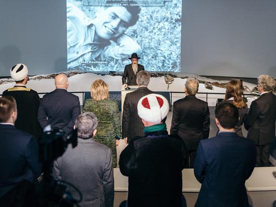 В Еврейском Музее состоялась церемония в честь памяти жертв Холокоста