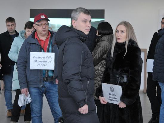 Фольксваген отозвал у воронежского «Гауса» дилерство