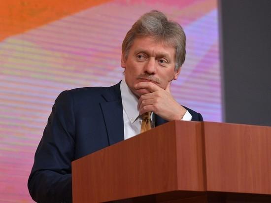 Песков считает, что гражданскую войну в Донбассе развязали киевские власти