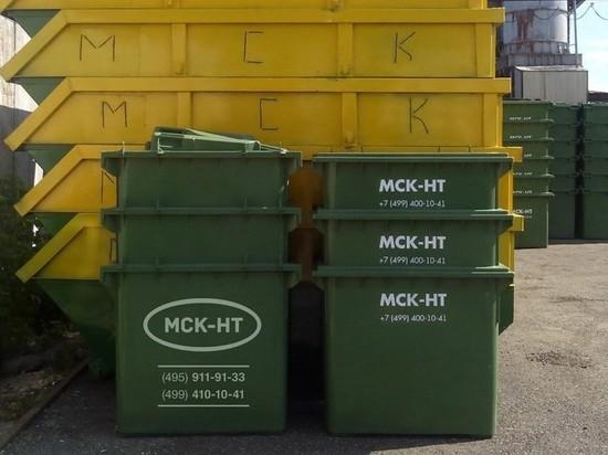 К полигону на Camry: новомосковцам расскажут, почему в тарифе на вывоз мусора оказались 16 иномарок