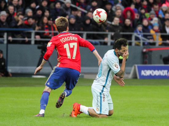 «Спасибо за вылет»: Головин впервые забил за «Монако»