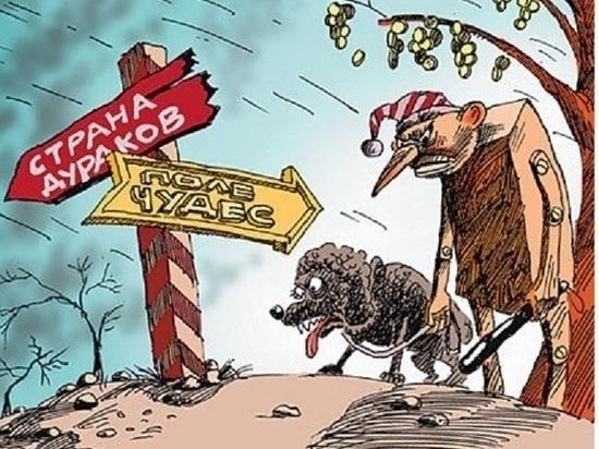 В Воронеже рухнула очередная финансовая пирамида